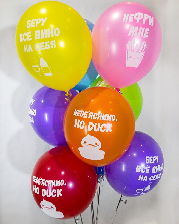 Фонтан из воздушных шаров с надписью