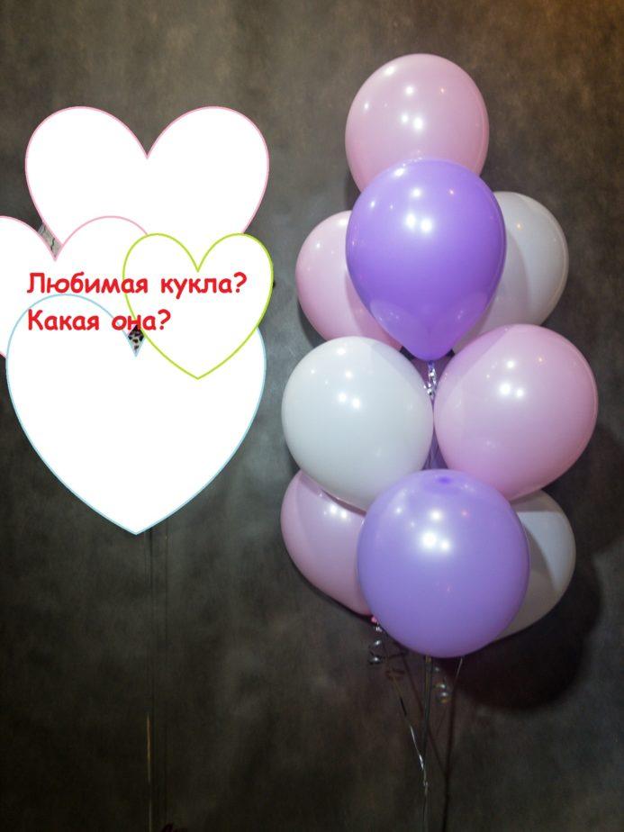 10 латексных шаров и кукла