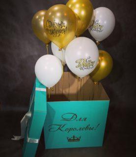 Коробка-сюрприз с шарами Для Королевы