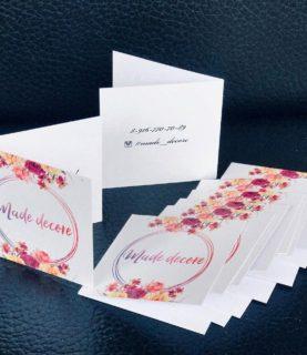 Фирменная открытка в дополнение к каждому букету