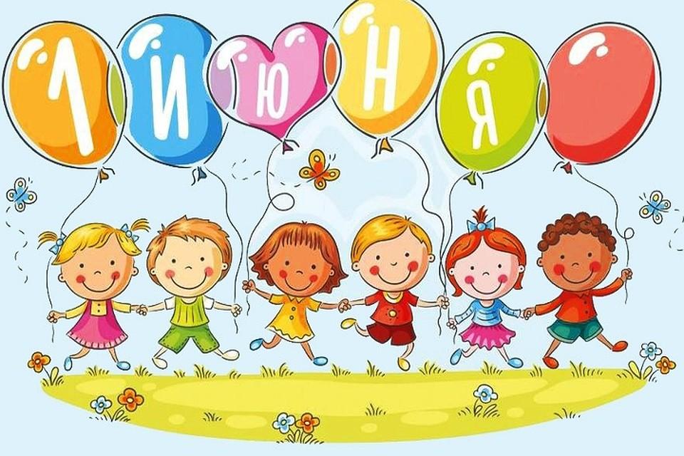 День защиты детей - воздушные шарики в подарок детям