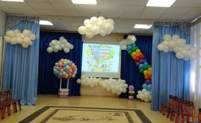Оформление детского сада на выпускной