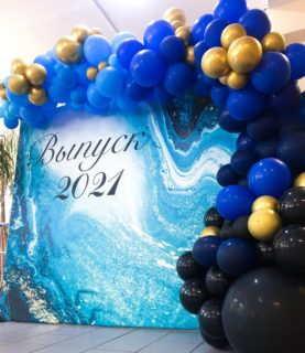 Морская фотозона из шаров на выпускной