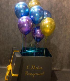 Коробка с сюрпризом с шарами металлик и хром