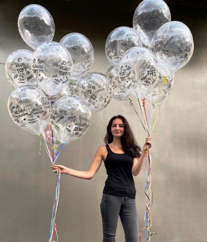 Прозрачные шары, воздушные шары с надписями, воздушные шары с пожеланиями, воздушные шары с прикольными надписями