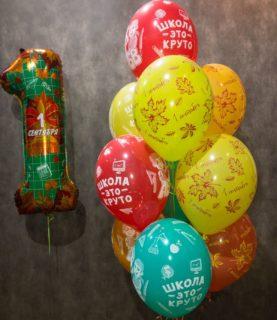 Фонтан из воздушных шаров на 1 сентября, шары на первое сентября, шарики день знаний, осенние воздушные шары