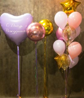 Воздушный шар сфера - 2 штуки (золотой и розовое золото).